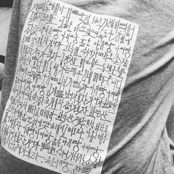 홀로아리랑 한글 티셔츠 (lettering)