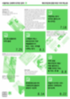 사월의눈 그래픽디자인 강의 포스터.jpg