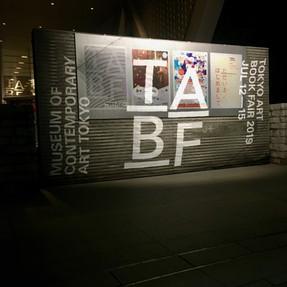 Tokyo Art Book Fair 2019 참가