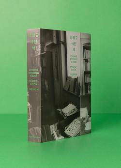 정병규 사진 책. book design. 2021