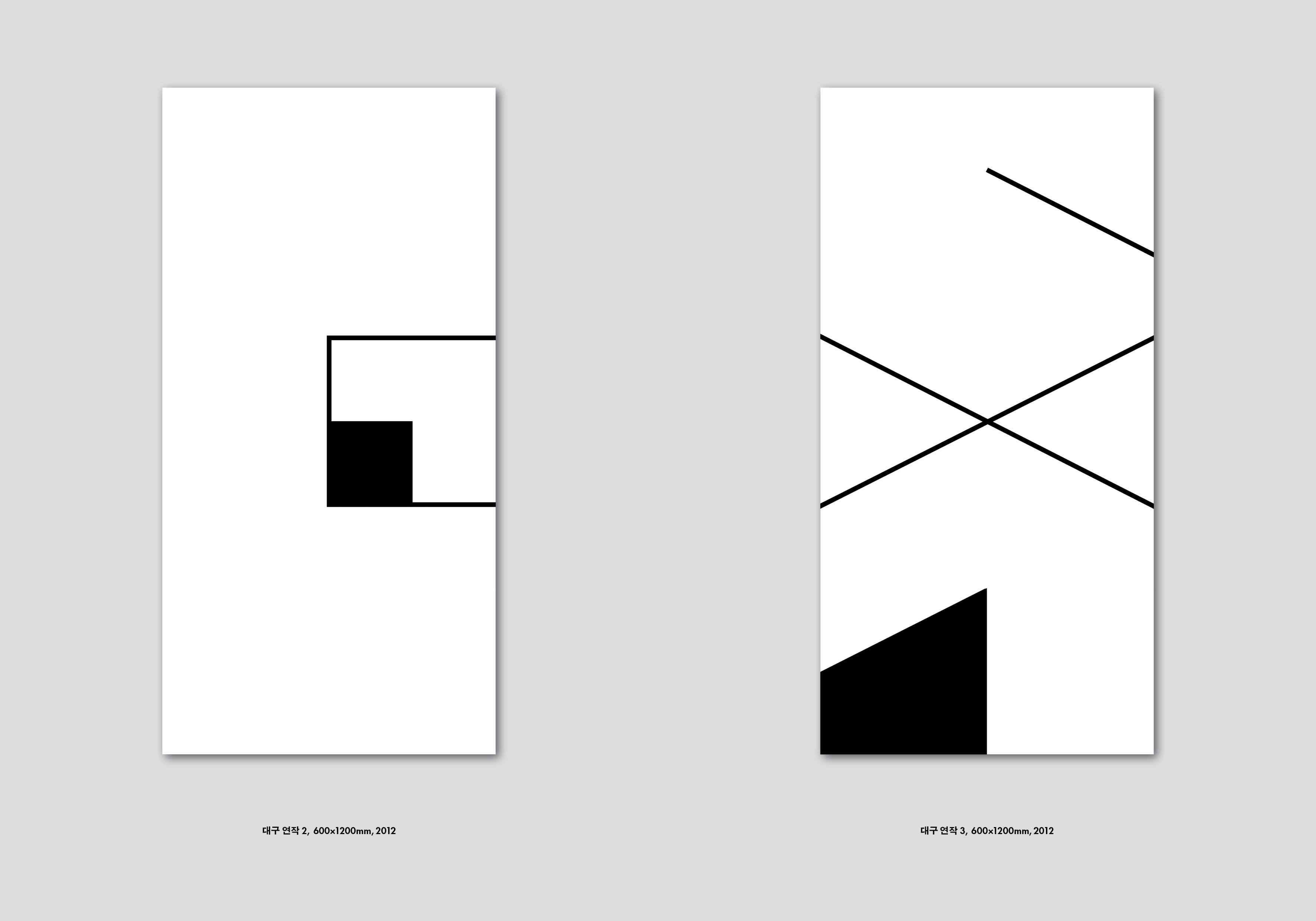 letterscape 2012 book 113