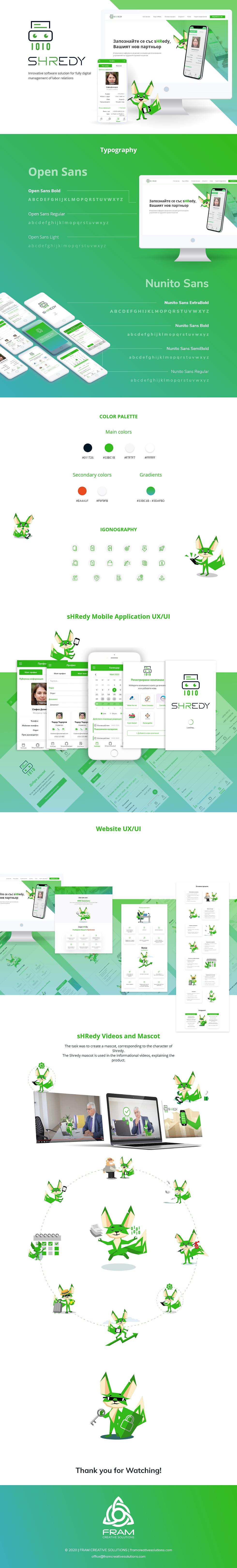 SHREDDY_case_study.png