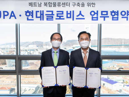 Hyundai to Invest in a Logistic Center in HCMC