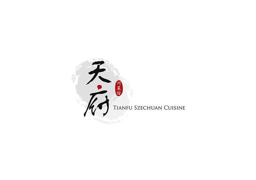 Tian Fu Sichuan Cuisine Logo
