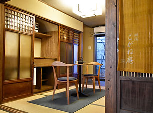 ダイニングスペース・キッチン-min.jpg