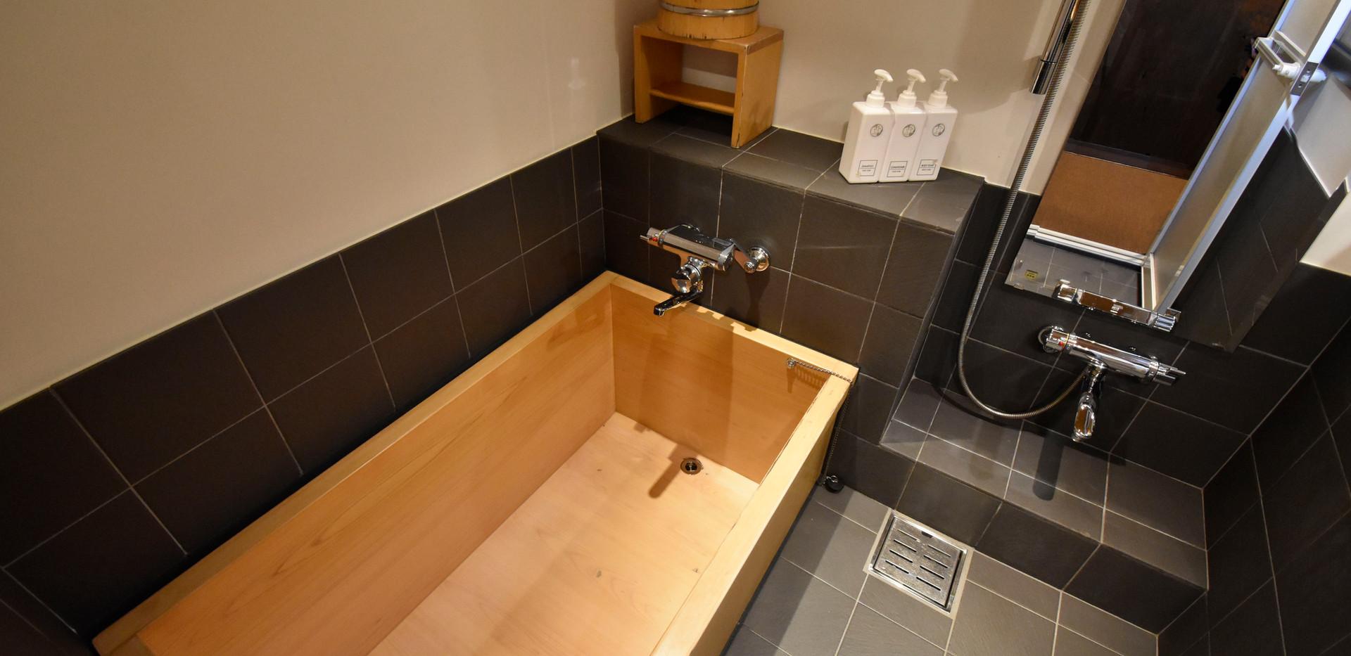 ゆったり浴室