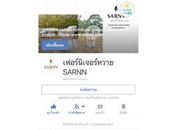 sarnn company profile.010