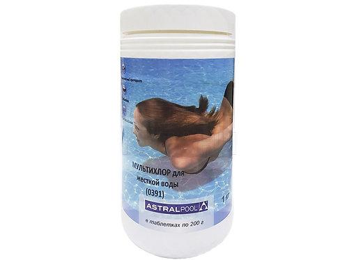 AstralPool Мультихлор для жесткой воды, таблетки 200 г 1кг
