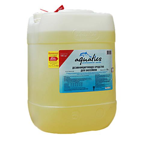 Дезинфицирующее средство для бассейнов (жидкий хлор) 30л.