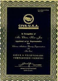 2003年美國civa遠東區 (1).JPG