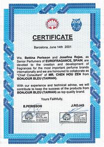 西班牙認證 (2).jpg