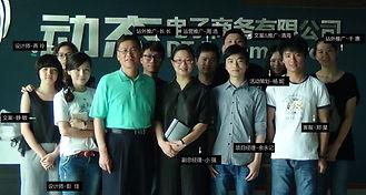 深圳淘寶網購企劃團隊.jpg