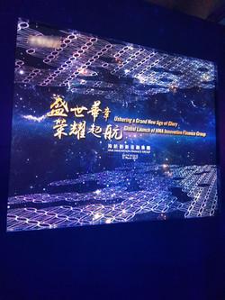 Live streaming program