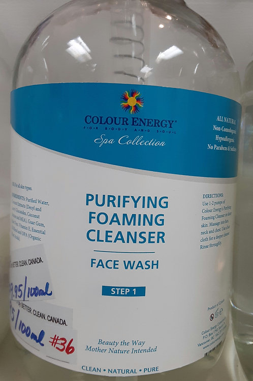 Foaming Face Cleaner: sold per 100 ml