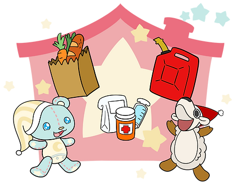 Holiday Drive Main Image - Teddy and Party Goat mascots over a graphic pink house with a star in the middle, bags of food, medicine, and gasoline container float behind them. Stars surround the background.