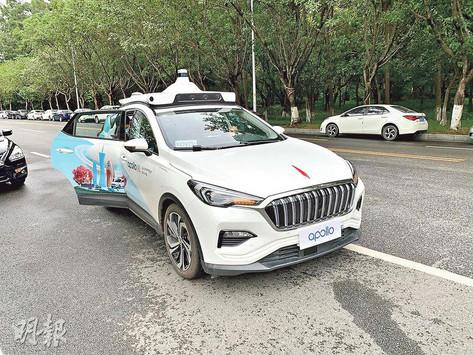 百度自動駕駛的士廣州公眾開放