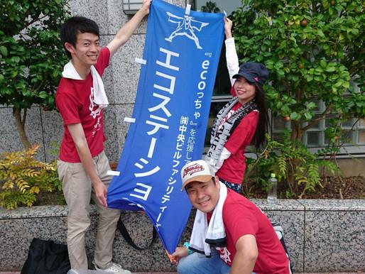2018年7月30日・31日 えれこっちゃ宮崎エコステーション給水所