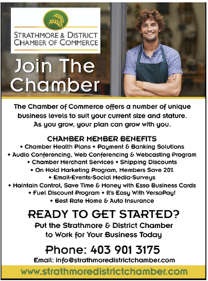 Strathmore Chamber.png