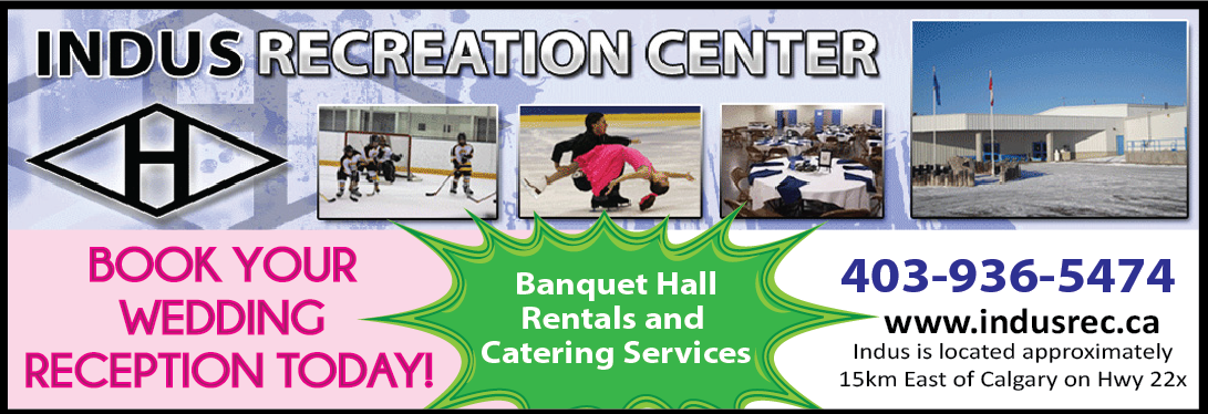 Indus Recreation Center