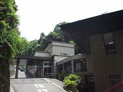 鎌倉、逗子周辺エリアの火葬場 誠行社小坪斎場