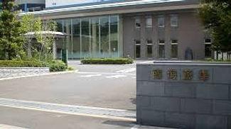 大田エリアの火葬場 臨海斎場