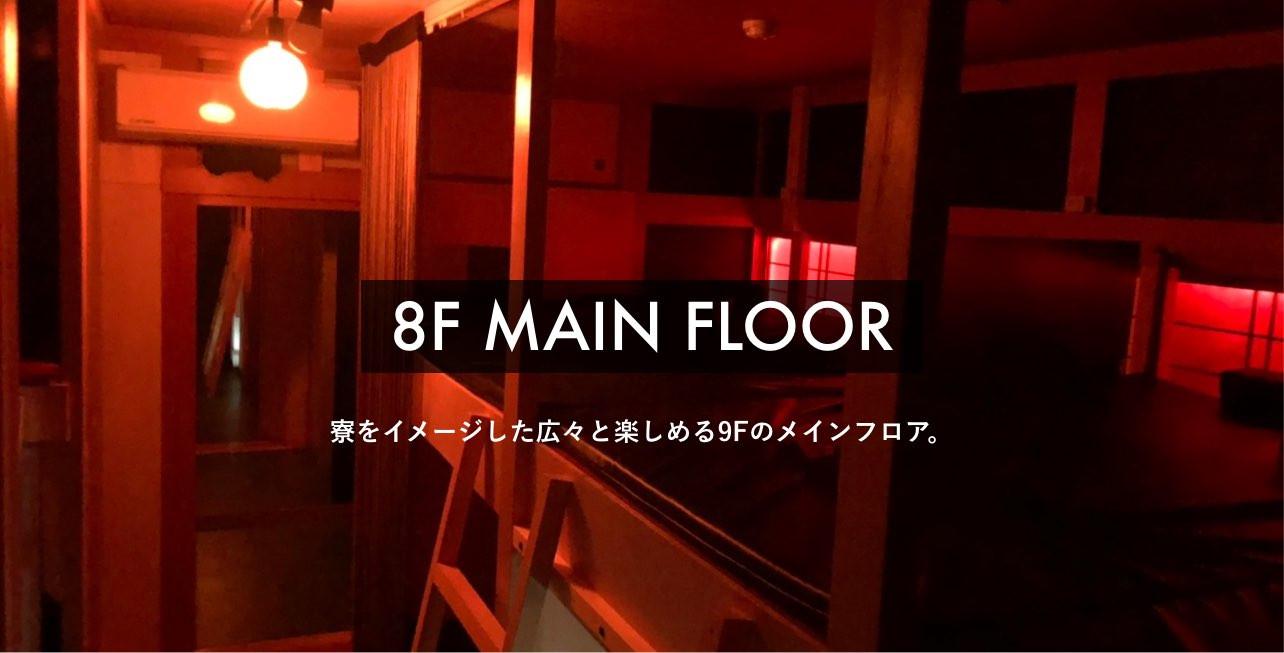 main_floor.jpg