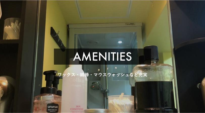 amenities.jpg