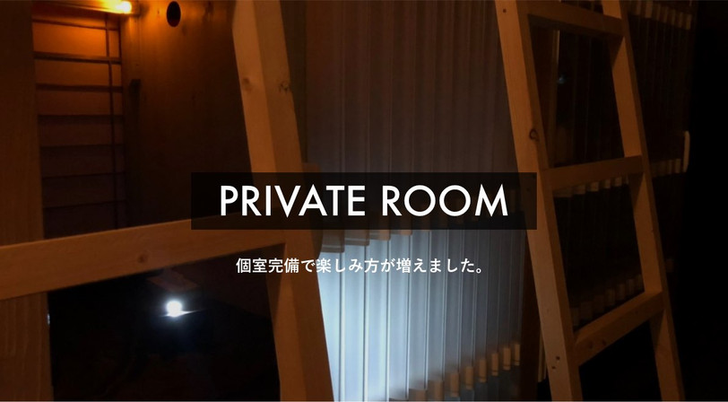 private_room.jpg