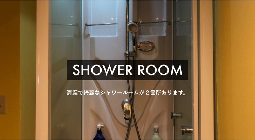 shower_room.jpg