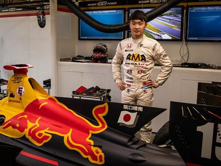 Super Formula第2戦の写真 その1