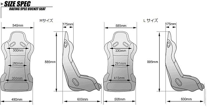 Racing Spec Bucket Seat_Size2