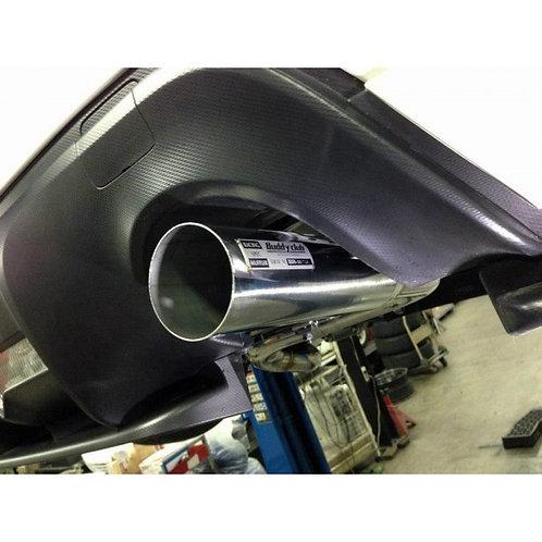 86/BRZ Racing SpecⅡマフラー