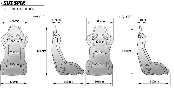 P1 LIMITED Bucket Seat_Size