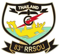 83rd_RRSOU