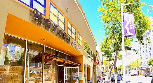 Hotaru Japanese Restaurant / 33 E 3rd Ave, San Mateo, CA94401