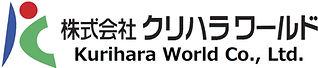 ●会社ロゴ(マーク、英語、カタカナ).jpg