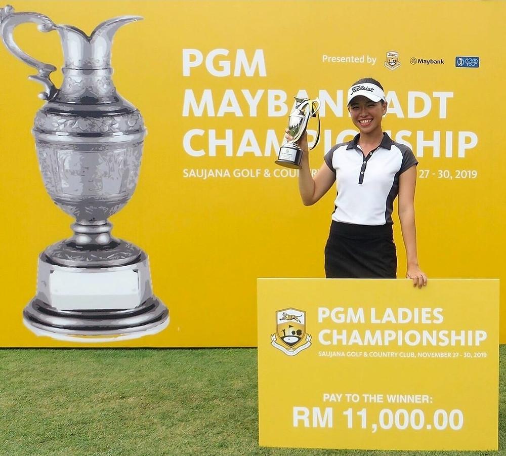 Genevieve Ling,高尔夫冠军选手,职业选手,马来西亚Genevieve Ling, 高尔夫冠军选手,职业选手,马来西亚