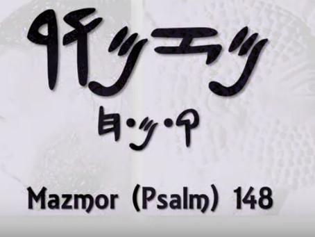 MAZMOR (Psalm) 148