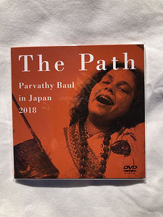 DVD The Path Cover Front (2).jpg