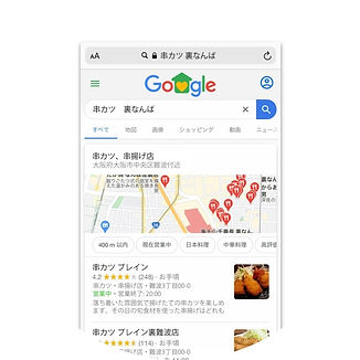 BME-for-Google検索キーワード