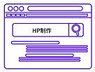 HP%E5%88%B6%E4%BD%9C_edited-min.jpg