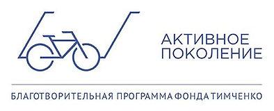 лого-АП_программа_бел.jpg