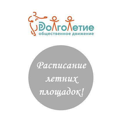 logo_dolg_-01.jpg