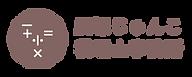 ロゴ提案(横).png