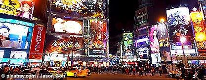 KR_Taiwan_Taipei_Street_S.jpg
