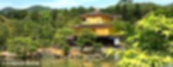 pavillon_tempel_in_kyoto_S.jpg
