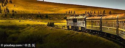 KR_mongolei_train_S.jpg