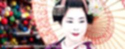japan_geisha_gayreise_S.jpg