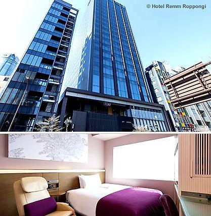 Hotel_Remm_Roppongi_S.jpg