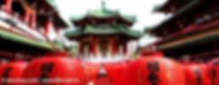 KR_Taiwan_Taipei_Tempel_S.jpg